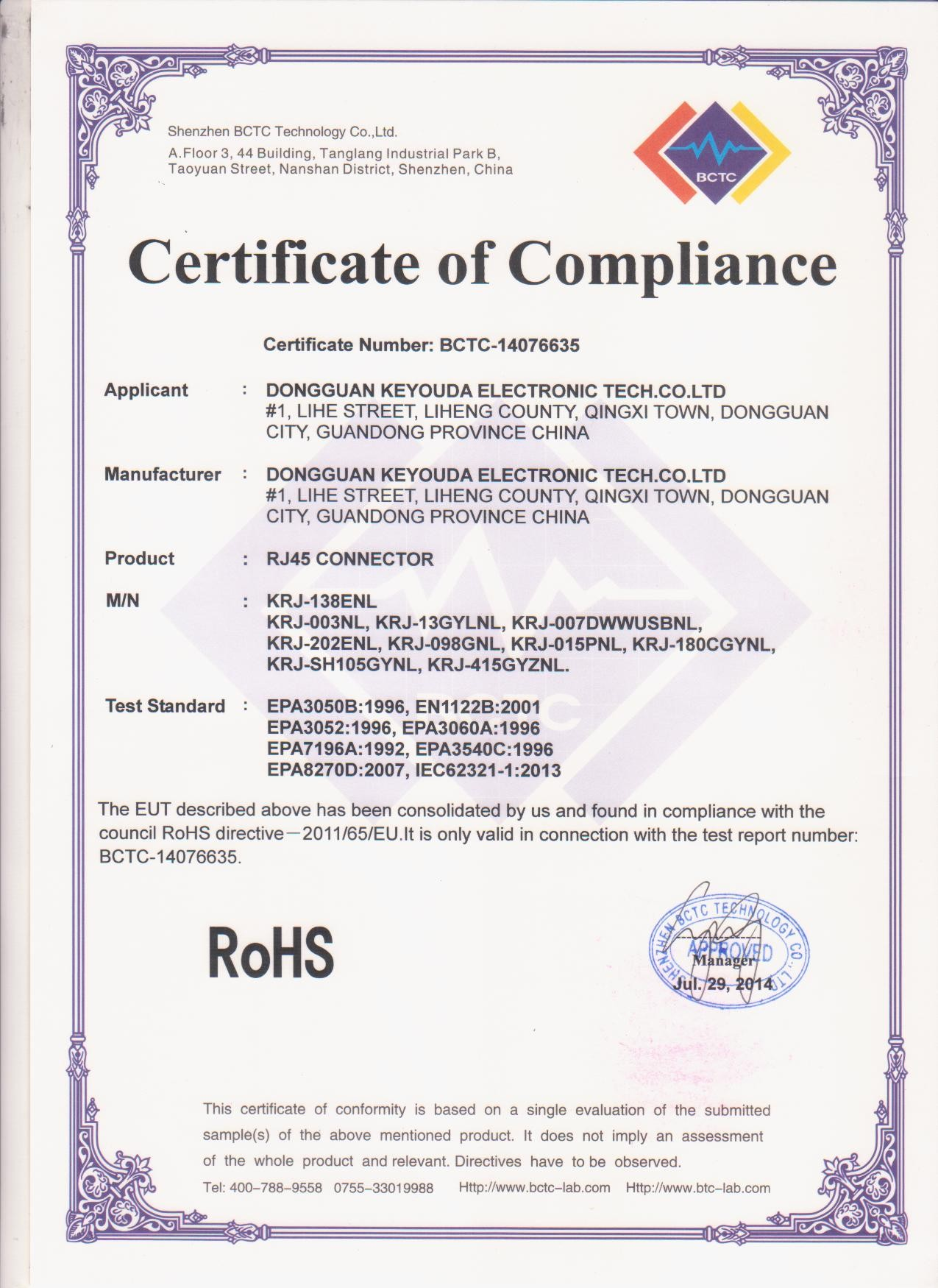 china latest news about Our products are conformed RoHS requirement.