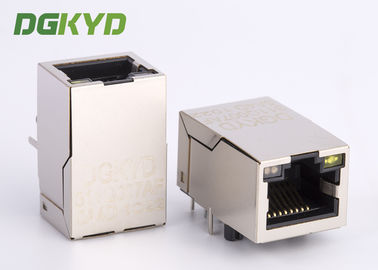China Metal Shielded gigabit ethernet RJ45 Single Port magnetics connector module customized supplier
