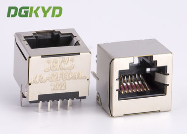 China 12.9mm Height Extra Low Vertical Insertion Rj45 Lan Jack Top Entry Keystone Jack factory