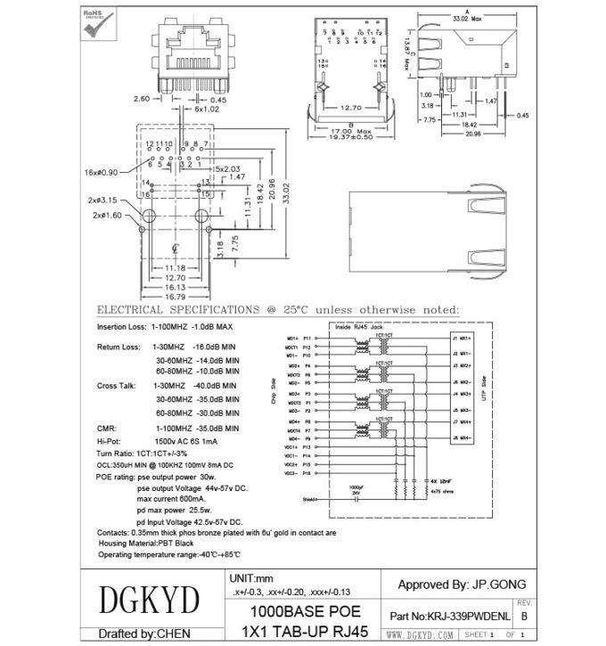 one port poe rj45 transformer   1000m integrated 12 pin